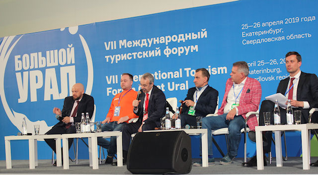 В 2019 году форум «Большой Урал» принял рекордное число участников