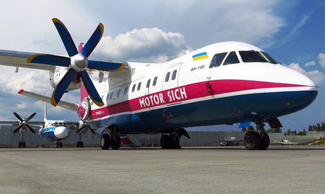 Авиарейс Киев – Ужгород не был отменен