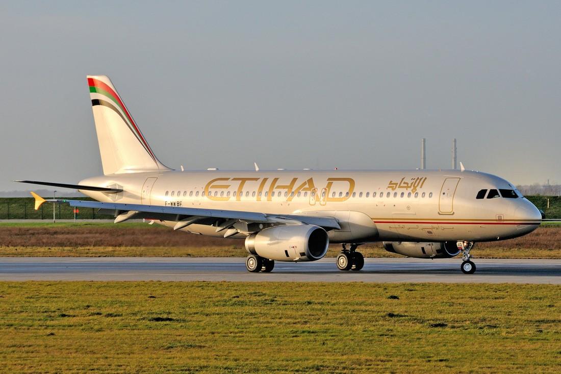 В зимнем сезоне Etihad добавит еще один рейс Москва – Абу-Даби