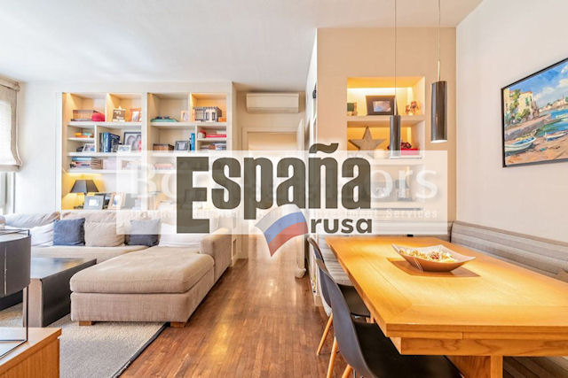Продается квартира в районе Сан-Жервази - Гальвани