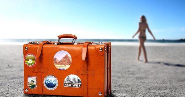 Лучший подбор путешествий для вас